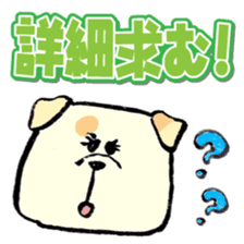 Daily life of dogs sticker #5314947