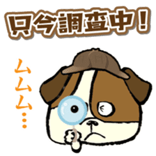 Daily life of dogs sticker #5314949