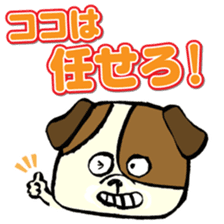 Daily life of dogs sticker #5314950