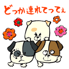 Daily life of dogs sticker #5314954