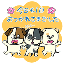 Daily life of dogs sticker #5314955