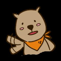 IS Wombat