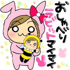 Sticker of rabbit Maimai