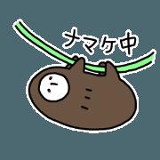 สติ๊กเกอร์ไลน์ Sloth Sloth Sticker