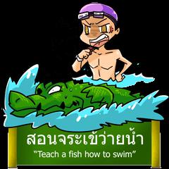 Proverbs Thailand