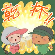 Kawaii! Golf Buddy sticker #5334454