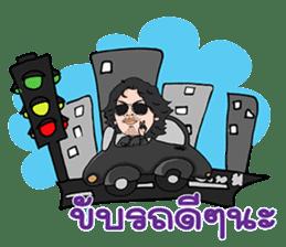 SEK LOSO V.2 sticker #5340356