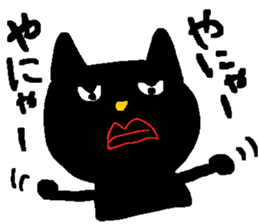 gayblack cat sticker #5348437