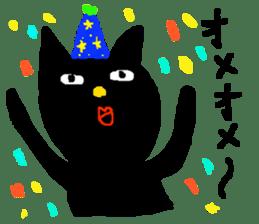 gayblack cat sticker #5348443