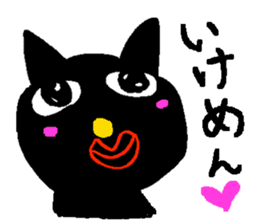 gayblack cat sticker #5348444