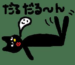gayblack cat sticker #5348452