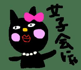 gayblack cat sticker #5348457