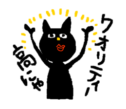 gayblack cat sticker #5348462