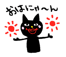 gayblack cat sticker #5348467