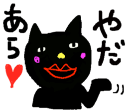 gayblack cat sticker #5348469