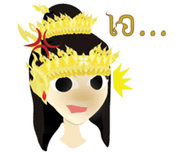 Lai Kanok Cartoon thai sticker #5351438