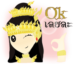 Lai Kanok Cartoon thai sticker #5351444