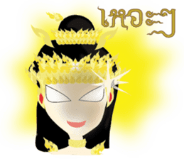 Lai Kanok Cartoon thai sticker #5351454