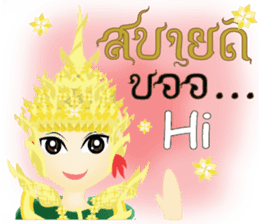 Lai Kanok Cartoon thai sticker #5351460