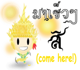Lai Kanok Cartoon thai sticker #5351473
