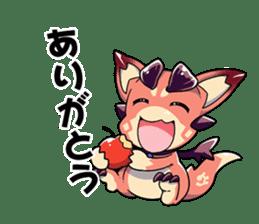 Granblue Fantasy Vol. 2: Vee sticker #5358556