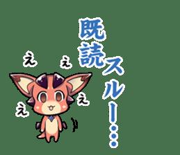Granblue Fantasy Vol. 2: Vee sticker #5358594