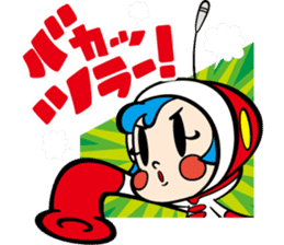 OH! SUPER MILK CHAN sticker #5374762