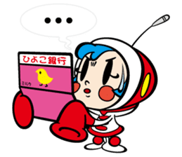 OH! SUPER MILK CHAN sticker #5374781