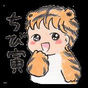 สติ๊กเกอร์ไลน์ Child Tiger