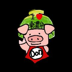 Mr. Don chan