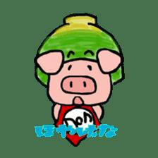 Mr. Don chan sticker #5379318