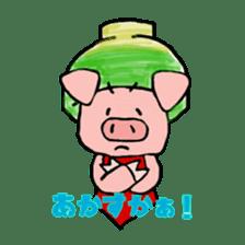 Mr. Don chan sticker #5379320