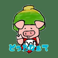Mr. Don chan sticker #5379321