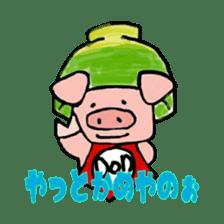 Mr. Don chan sticker #5379324