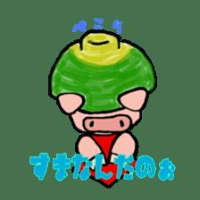 Mr. Don chan sticker #5379325