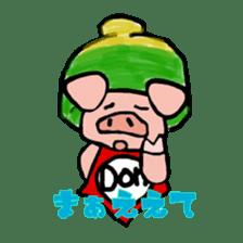 Mr. Don chan sticker #5379327