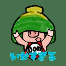 Mr. Don chan sticker #5379330
