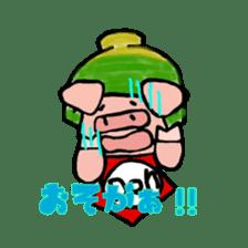 Mr. Don chan sticker #5379333