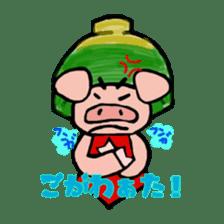 Mr. Don chan sticker #5379334