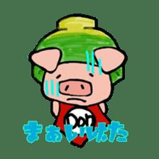 Mr. Don chan sticker #5379335