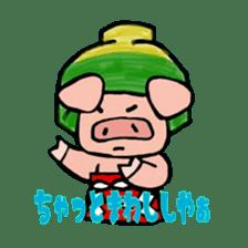 Mr. Don chan sticker #5379337