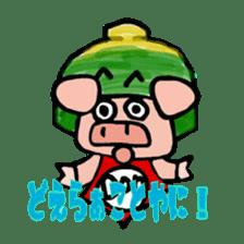 Mr. Don chan sticker #5379339