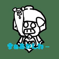 Mr. Don chan sticker #5379340