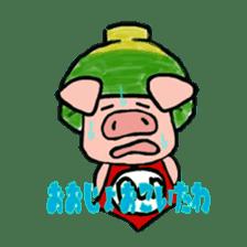 Mr. Don chan sticker #5379341