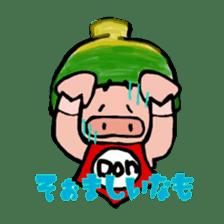 Mr. Don chan sticker #5379342
