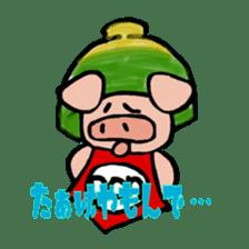 Mr. Don chan sticker #5379343