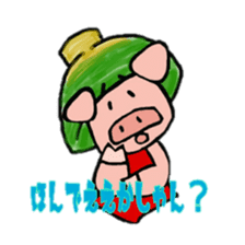 Mr. Don chan sticker #5379346