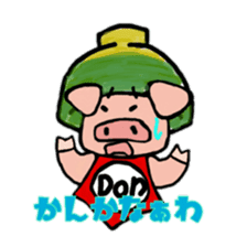 Mr. Don chan sticker #5379351