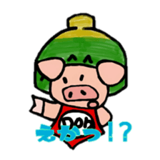 Mr. Don chan sticker #5379352