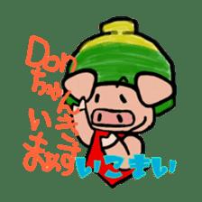 Mr. Don chan sticker #5379355